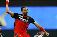IPL 2021 : हर्षल पटेल ने लगाई हैट्रिक, यह बड़े रिकॉर्ड भी बनाए