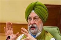 केंद्र ने पूर्वोत्तर में तेल, गैस परियोजनाओं के लिए 1 लाख करोड़ रुपए मंजूर किए: पुरी
