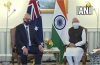 प्रधानमंत्री नरेंद्र मोदी ने अमेरिका में ऑस्ट्रेलियाई समकक्ष से की मुलाकात