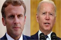 मैक्रों और बाइडेन के बीच बातचीत के बाद अमेरिका लौटेंगे फ्रांस के राजदूत