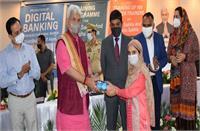 जम्मू-कश्मीर में महिलाओं को घर-द्वार मिलेगी डिजिटल बैंकिंग सुविधा, डिजी सखी योजना शुरू