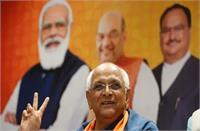 गुजरात में पूरा मंत्रिमंडल बदला भाजपा का एक नया प्रयोग