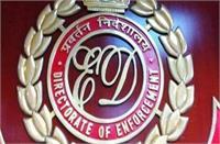 प्रवर्तन निदेशालय : आम्रपाली ग्रुप के पूर्व निदेशक पर कसा शिकंजा,4.79 करोड़ रुपए की संपत्ति की अटैच