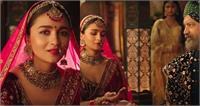 आलिया भट्ट के ''कन्यादान'' पर मचा बवाल,लोगों ने पूछा-''हलाला और तीन तलाक पर चुप्पी क्यों''