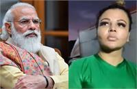 Video: 'मोदी जी अमेरिका से मेरे लिए डॉलर ले आना..'PM मोदी से राखी सावंत की अजीब डिमांड