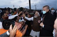भारतीय-अमेरिकी समुदाय को संबोधित करते हुए बोले PM मोदी-भारतीयों ने दुनियाभर में बनाई अलग पहचान