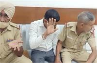 अनिल विज के ऑफिस में फाइलें लीक करने वाला आरोपी 1 दिन के पुलिस रिमांड पर