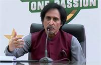 भारत-पाकिस्तान क्रिकेट को पुनर्जीवित करने के लिए बहुत काम करने की जरूरत: रमीज राजा