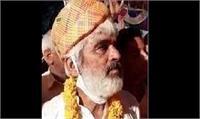 चुनाव जीतने उपरांत कंवर सिंह ने थामा था भाजपा का हाथ