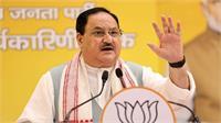 BJP के बूथ विजय अभियान का आज शुभारंभ करेंगे J.P नड्डा, 15 लाख से ज्यादा कार्यकर्ताओं को देंगे बूथ जीतने का मंत्र