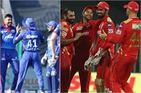 IPL 2021 : दिल्ली और पंजाब की जीत से प्वाइंट टेबल में हुआ ये बदलाव, ऑरेंज व पर्पल कैप लिस्ट भी देखें