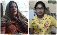 नोएडा: गोवर्धन परिक्रमा से लौट रहीं मां-बेटी को तेज रफ्तार स्कार्पियो ने रौंदा, दोनों की मौत
