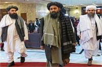 PAK समर्थित हक्कानी के खिलाफ मुल्ला बरादर का विद्रोह, अमेरिका को फोन कर कही यह बात