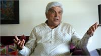 फिर बोले जावेद अख्तर, ''हिंदू दुनिया का सबसे सहिष्णु समुदाय, भारत कभी नहीं बनेगा अफगानिस्तान''