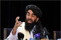 तालिबान प्रवक्ता का Shocking दावाः पाकिस्तान में ली शिक्षा, अमेरिकी सेना की नाक तले ही की गतिविधियां