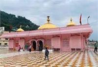 ज्वालामुखी मंदिर के गर्भगृह के गुंबद की सीलन रोकने के लिए गुजरात से आएंगे कारीगर