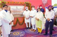 मुख्यमंत्री कैप्टन अमरिंदर सिंह ने किया 13.44 करोड़ से बनने वाले राजकीय महाविद्यालय का शिलान्यास