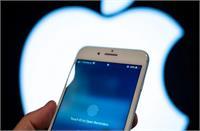 iPhone को हैक करने वाली दिक्कत को एप्पल ने किया ठीक, हैकिंग के पीछे NSO ग्रुप का बताया जा रहा हाथ