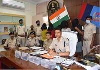 धनबाद: नीरज तिवारी हत्याकांड में शामिल सात अपराधी गिरफ्तार, हथियार सहित कई सामान बरामद