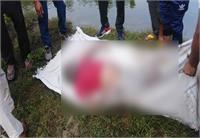 पौंग झील से बाहर आया युवक का शव, पोस्टमार्टम के लिए धर्मशाला भेजा