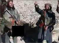 LIVE:  तालिबान की क्रूरता: अफगान सैनिक का काटा गला, धड़ लेकर निकाली परेड व गाए गाने