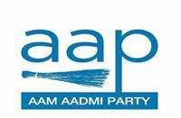 विधानसभा चुनाव से पहले आम आदमी पार्टी ने लोगों से मांगा 'दान '