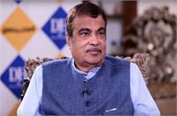 हर महीने केंद्र को 1,000 से 1,500 करोड़ रुपए का टोल राजस्व देगा दिल्ली-मुंबई एक्सप्रेसवे: गडकरी