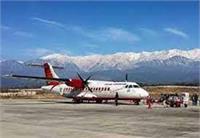 देश के 13 हवाई अड्डों के निजीकरण में गग्गल एयरपोर्ट भी शामिल