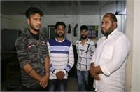 IPL शुरू होते ही सटोरिये हुए एक्टिव, 4 आरोपी गिरफ्तार
