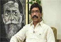 CM हेमंत का आदेश- आत्मसमर्पण करने वाले नक्सलियों को ओपन जेल में रखें