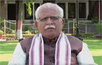 Breaking: हरियाणा के मुख्यमंत्री मनोहर लाल की तबीयत खराब, डॉक्टरों की टीम चेकअप करने पहुंची