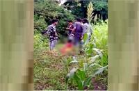 दोस्त संग खेत में पकड़ी पत्नी तो पति ने बेरहमी से पीटा, मां-बाप बने तमाशबीन, दोस्तों ने बनाया वीडियो