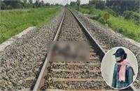 हैदराबाद रेप-मर्डर केस के आरोपी की मौत, रेलवे ट्रैक से बरामद हुआ शव