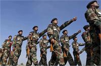 Assam Rifles Recruitment 2021:असम राइफल्स में ग्रुप B और ग्रुप C मेंनिकली बंपर भर्तियां,देखें डिटेल्स
