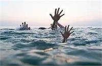 खेलते-खेलते हलाली नदी में डूबने से 2 बच्चों की मौत, सांसे लौट आए इसलिए नमक के ढेर में रखी लाशें