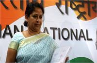 पश्चिम बंगाल: पूर्व राष्ट्रपति प्रणब दा  की बेटी शर्मिष्ठा मुखर्जी ने सक्रिय राजनीति से संन्यास लिया