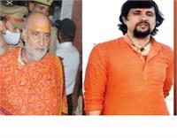 Narendra Giri Death: 14 दिन की न्यायिक हिरासत मेंआनंद गिरी और आद्या तिवारी, भेजे गए नैनीजेल