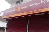 करसोग में PNB की BNA मशीन चोरी करने का प्रयास, पुलिस जांच में जुटी