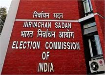 मतदाताओं को घरों से बाहर निकालने में EC के प्रयास लाए रंग