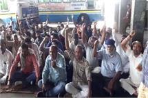 प्रदेशभर में हरियाणा रोडवेज कर्मचारियों ने दिया 2 घंटे सांकेतिक धरना