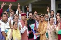 अनुराग ठाकुर की जीत पर धूमल ने जताया मतदाताओं का आभार, कांग्रेस को दी ये सलाह (Video)