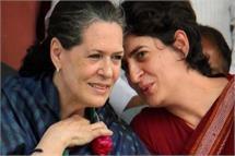 जीत के लिए जनता का आभार जताने 12 जून को प्रियंका संग रायबरेली आएंगी सोनिया गांधी