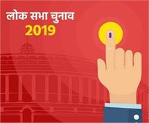 भारत में हुआ दुनिया का सबसे महंगा लोकसभा चुनाव