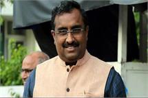 राम माधव बोले- 2047 तक सत्ता में रहेगी BJP, पीएम मोदी तोड़ेंगे कांग्रेस का रिकॉर्ड