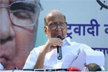 पवार का बड़ा आरोप, आम चुनावों में जीत के लिए 3 राज्यों में हारी थी भाजपा