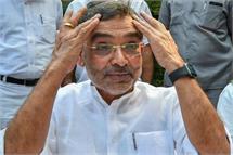 नीतीश कुमार के 'धोखा नंबर 2' के लिए तैयार रहे भाजपा: कुशवाहा