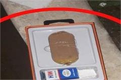 suspicious parcel ied addressed to bsf camp