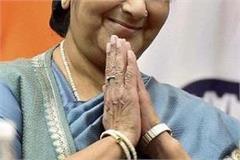 operation sankar mochan sushma swaraj saved many lives