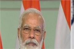 pm modi remembering sushma swaraj first punyatithi
