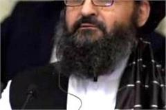 i-m-not-injured-everything-is-going-well-in-the-government-baradar-